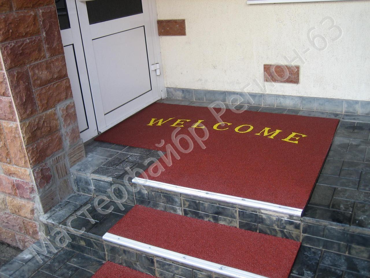 Как сделать коврик под входную дверь