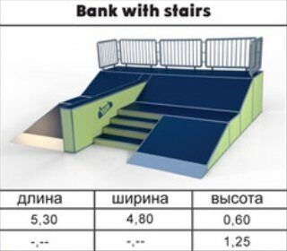 Bank with stairs