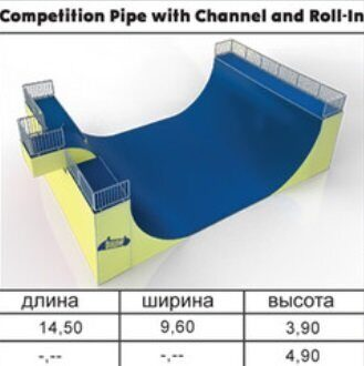 Competition Pipe with Channel and Roll-ln