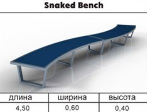 Snaked Bench